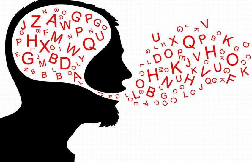 Secrets of pronunciation quiz